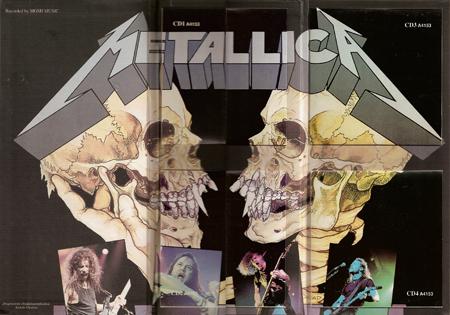 Metallica sad but true - 1 5